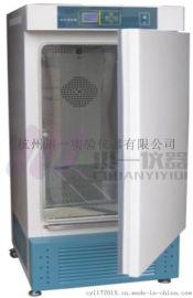 实验室霉菌培养箱MJX-600,1500S微生物育苗