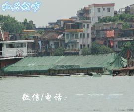 船用盖货防水篷布,汽车遮阳篷布 仓库PVC防水帆布