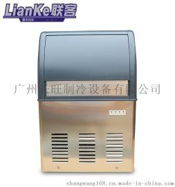 联客W10A—80P家用小型制冰机维修原理广东厂家