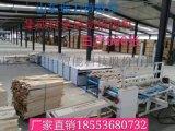 木工拼板机厂家 全自动拼板机厂家