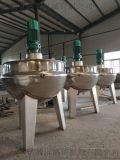 200L不锈钢立式夹层锅 可倾斜式夹层锅