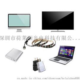 电视背景TV灯带 USB灯带