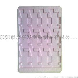 東莞泡沫包裝材料廠家 定製保麗龍 白色EPP防滑墊板 泡沫防滑踏板