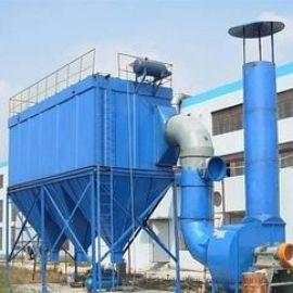 搅拌站水泥厂除尘器脉冲式布袋废气处理设备