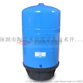 20G压力桶 储水罐 RO机储水桶 反渗透纯水机