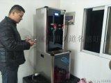 上海徐彙區車站不鏽鋼節能開水器帶過濾的飲水機哪裏買
