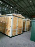 160KVA户外箱式变压器厂家