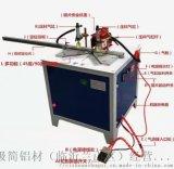 45度鋁材切割機 45度角鋁材切割機