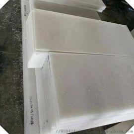 超高分子聚乙烯耐磨PE板材超高分子量pe塑料板