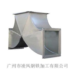 广州 不锈钢角铁法兰风管