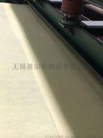 芳纶阻燃无纺布_无锡盈尔纺织品有限公司