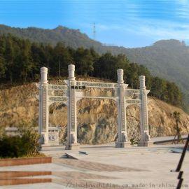 贵州铜仁印江村头牌楼, 村口牌楼, 石牌楼定制