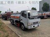 楚胜厂家直销5吨加油车流动加油车