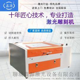 鑫源9060型工艺品小型激光雕刻機聊城出口企业