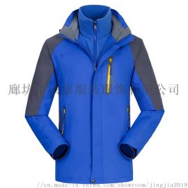 厂家户外防寒两件套冲锋衣男女冬季工作服定制logo