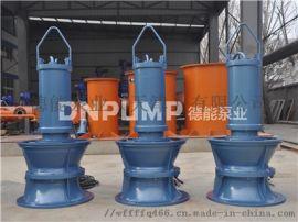 卧式轴流泵生产厂家德能泵业泵站设计咨询
