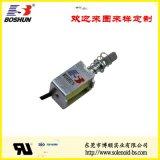 保密柜电磁铁  BS-0731L-09