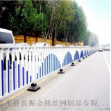 防撞隔離護欄、高品質防撞護欄、道路馬路分隔欄