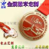 马拉松奖牌定做运动会比赛奖牌制作金牌挂牌奖章纪念牌