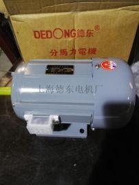 YSB6324B3 分  三相异步电机