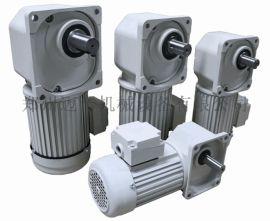 江苏减速电机|直角减速电机|小型直角减速电机