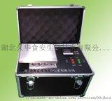 久華食安樣品濃縮儀(JH-KC01)