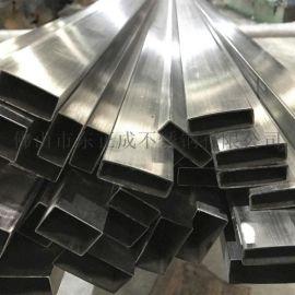亚光拉丝不锈钢方管,拉丝不锈钢方管