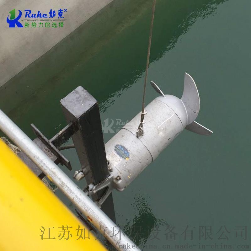 【專業生產】 QJB潛水攪拌機 污水處理專業設備