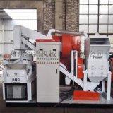 廣東銅米機舊電線電纜分離茂名回收設備直銷高效環保