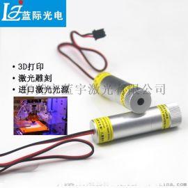 进口450nm大功率蓝光DIY微型雕刻激光器可定制