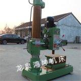 滕州龙泉鸿坤机床专业生产小型钻床z3032*10摇臂钻床机械夹紧自动进刀32摇臂钻床
