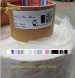 特价供应TESA8854 德莎8854白底红字 德莎8853双面胶 德莎棉纸双面胶