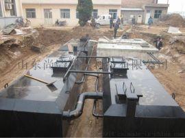 专业销售 学校生活污水处理设备 山东尚清环保