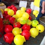 水上警示塑料浮球 穿绳子警示浮球厂家
