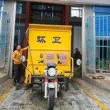三轮汽油摩托垃圾车全自动挂桶式自卸三轮垃圾车环卫车小区保洁车