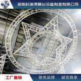 厂家直销铝合金异形架 展示架 灯光架 桁架定制