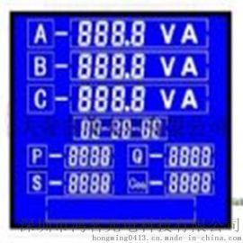 供应  电力仪表LCD液晶显示屏段码液晶屏