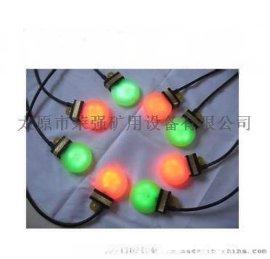 山西太原127浇封信号灯XDE127信号灯