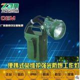 IW5120攜帶型強光防爆應急工作燈