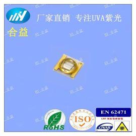 进口大功率LED紫光UV灯珠 390-395nm 395-400nm3w摸顶封装