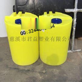 厂家自产自销200升pe药剂搅拌桶