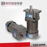 調速電機60W 5IK60RGN-CF單相減速剎車電機