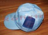 东莞专业食品厂工作帽生产厂家, 防静电小工帽子供应