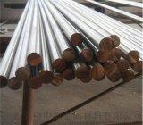 17-7PH沉淀硬化型不锈钢