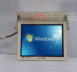 欧视卡高清15寸前折车载显示器 吸顶液晶电视屏