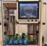 嘉铭供应 易拉罐视觉检测系统 盖子视觉检测系统 易拉罐瑕疵检测系统 饮料生产线上的视觉检测系统