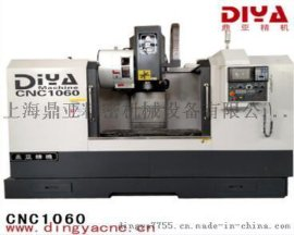 CNC1060硬轨立式加工中心