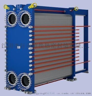板式换热器橡胶垫片 NBR橡胶垫片