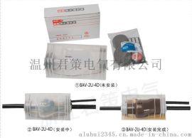 君策路灯埋地式电缆防水接线盒BAV-2U-4D MM5 灌胶式电缆防水接线盒 地埋式接线盒
