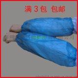 防水塑料袖套 PVC塑料厨房家务食品防水防油袖套 加厚PE防护袖套